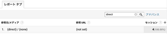 参照URL